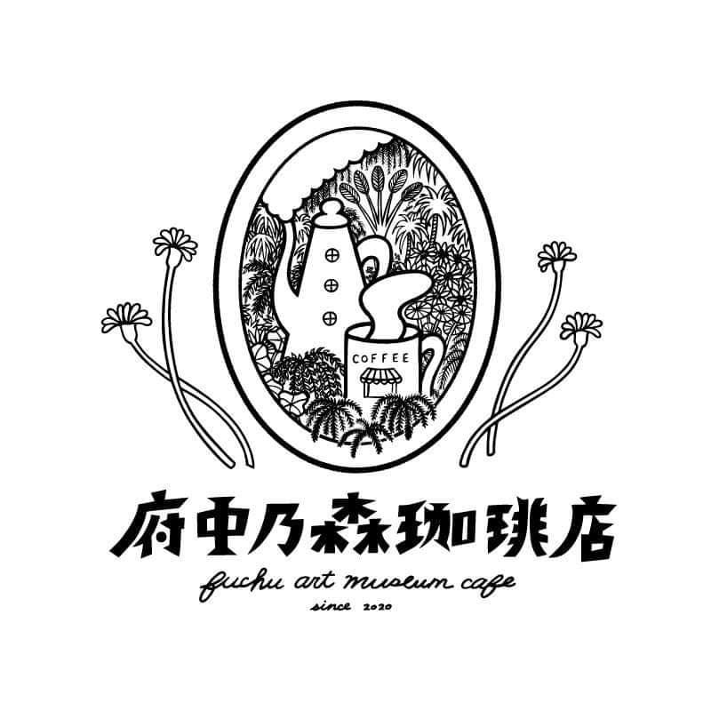 府中乃森珈琲店